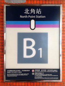 Exit label at at station entrance