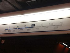 Platform fascia with line diagram